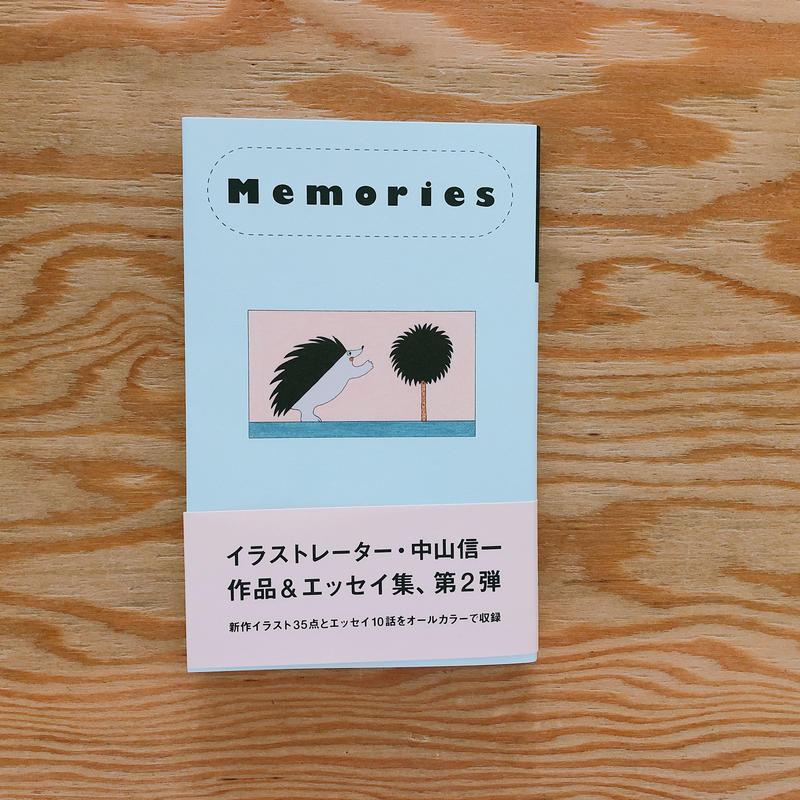 中山信一作品集 Memories
