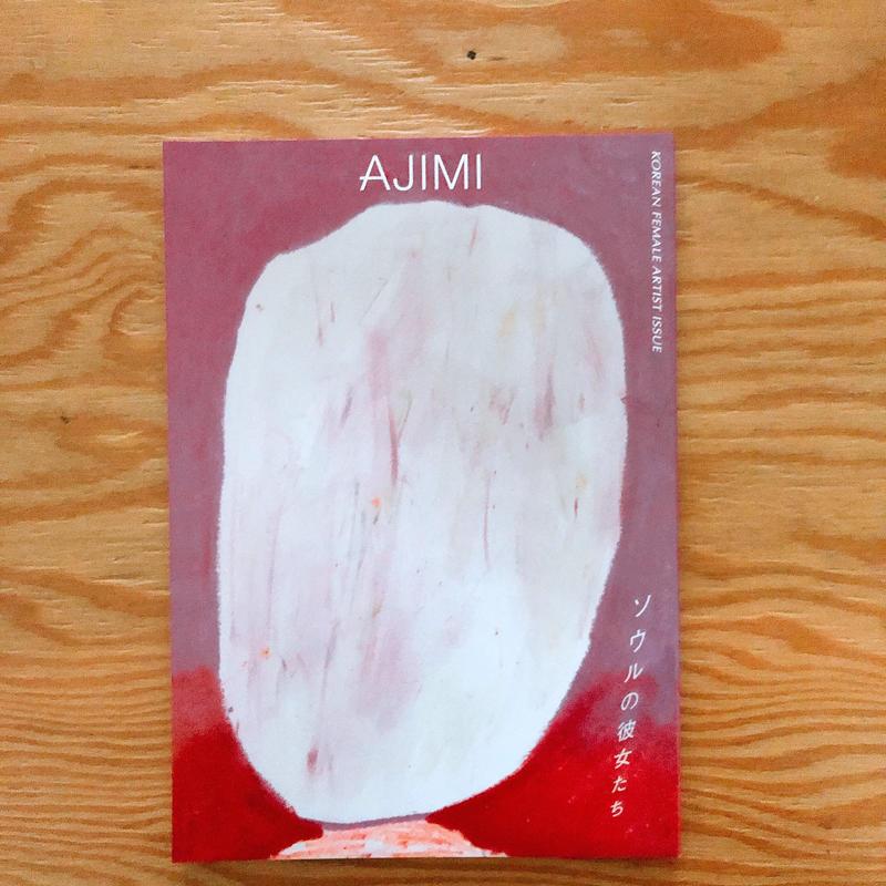 AJIMI   Korean Female Artist Issue