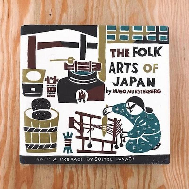 THE FOLK ARTS OF JAPAN  HUGO MUNSTERBERG