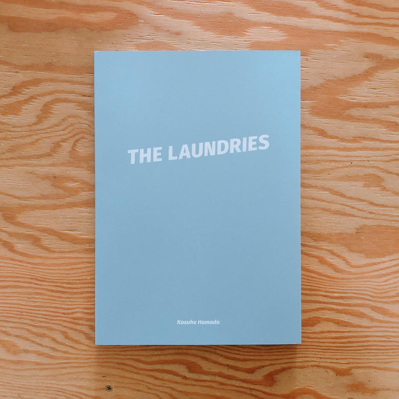 濱田紘輔     THE LAUNDRIES