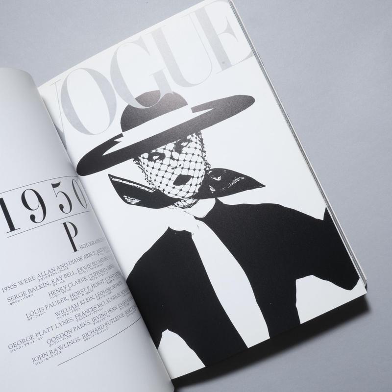 VOGUE Book of Fashion Photography / 山内保定(Yasusada Yamauchi)