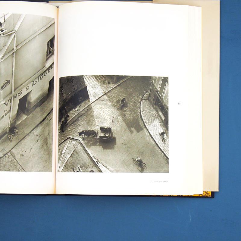 アンドレ・ケルテス その生涯の鏡像 / Andre Kertesz(アンドレ・ケルテス)