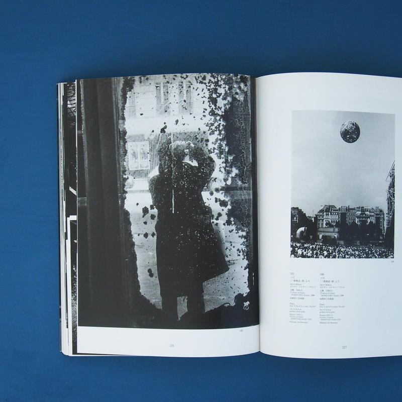 光の狩人 ー 森山大道 1965-2003 / 森山大道(Daido Moriyama)