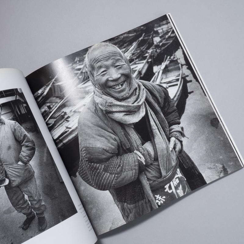 ニッポンだった&After / Ed Van der Elsken(エド・ヴァン・デル・エルスケン)