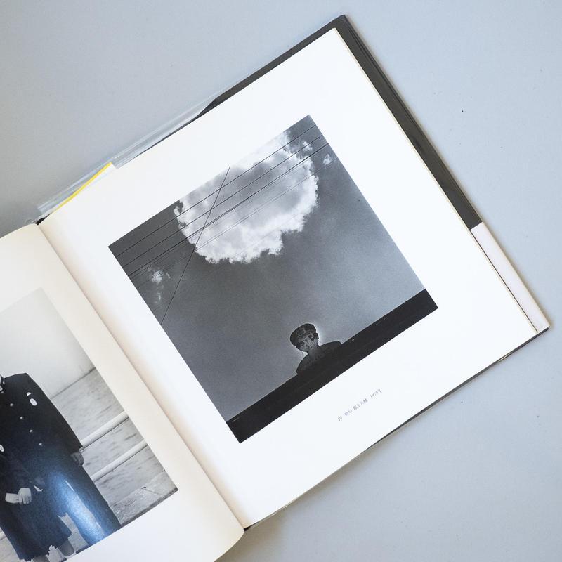 日本の写真家 40 須田一政(Issei Suda)