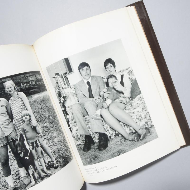 ニューヨークの100家族  / 写真:江成常夫  文:池田満寿夫 (Photo : Tsuneo Enari Text : Masuo Ikeda)