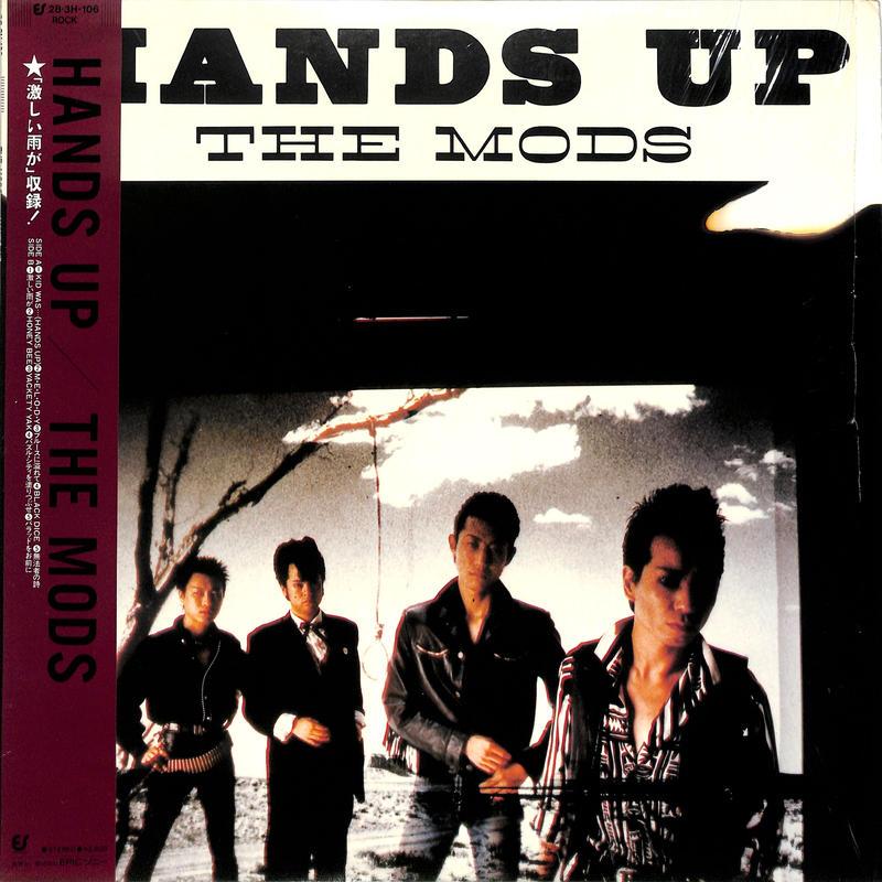 THE MODS / HANDS UP(LPレコード)