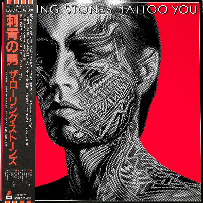 ローリング・ストーンズ / 刺青の男(LPレコード)