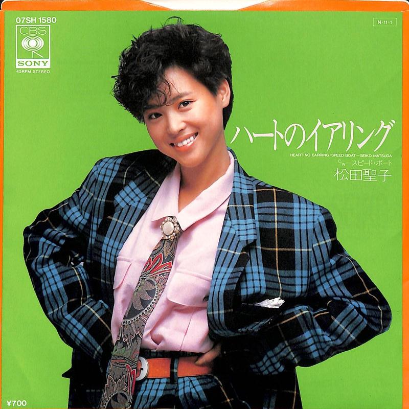 松田聖子 / ハートのイヤリング(7inchシングル)