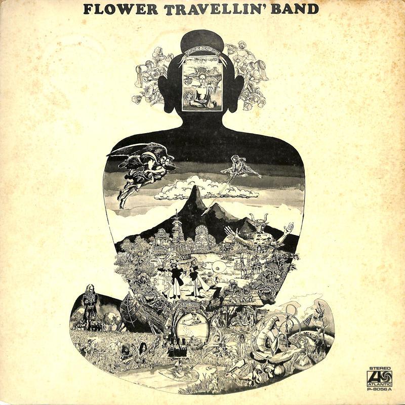 フラワー・トラヴェリン・バンド Flower Travellin' Band / SATORI