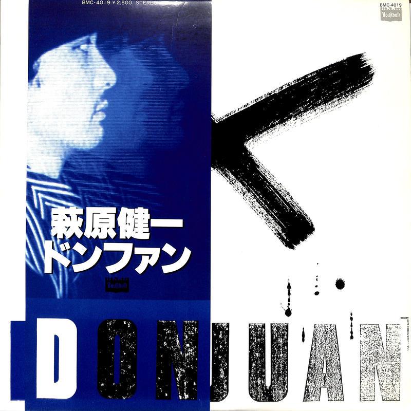 萩原健一 / ドンファン(LPレコード)