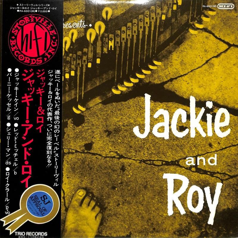 ジャッキー・アンド・ロイ / JACKIE AND ROY