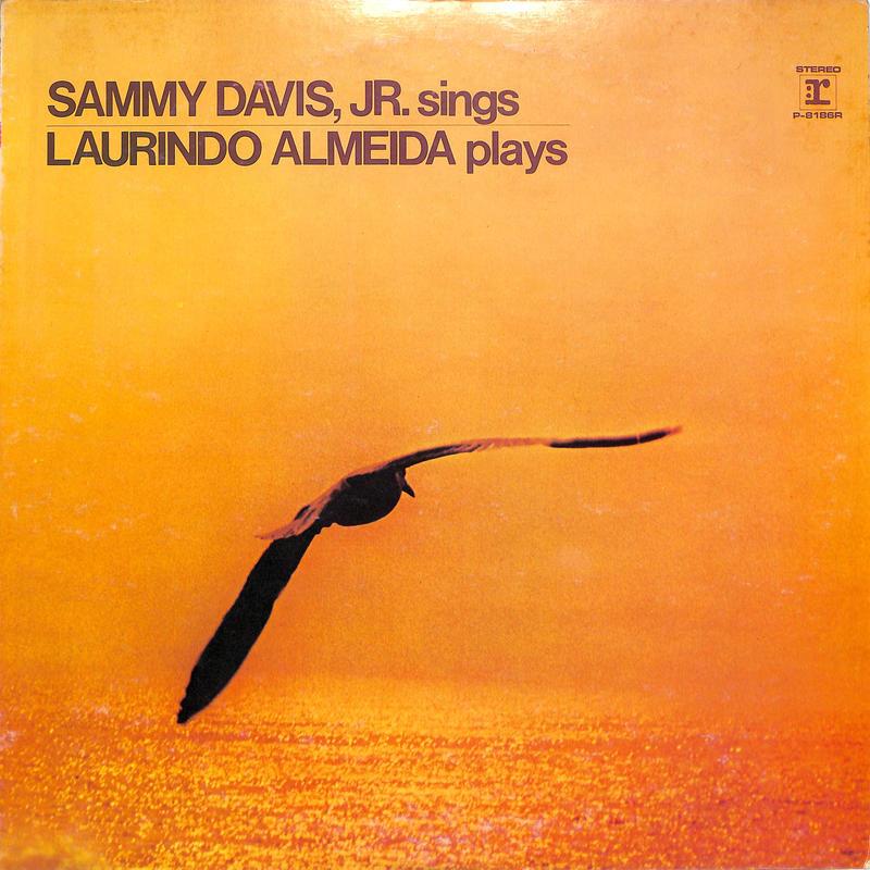 サミー・デイヴィス・ジュニア  ローリンド・アルメイダ/ サミーとギター
