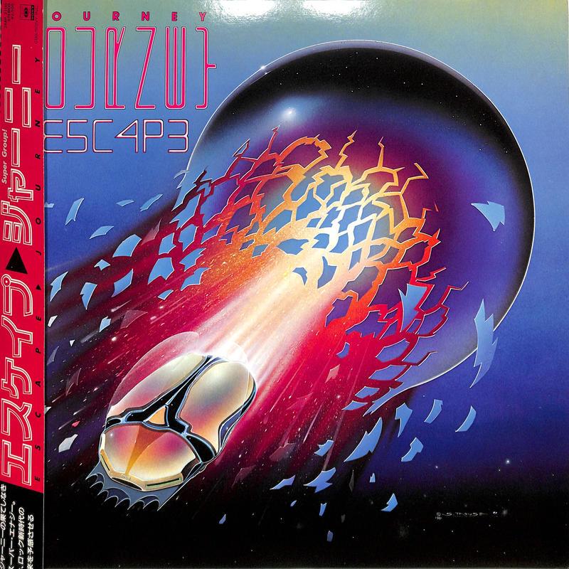 ジャーニー / エスケイプ(LPレコード)