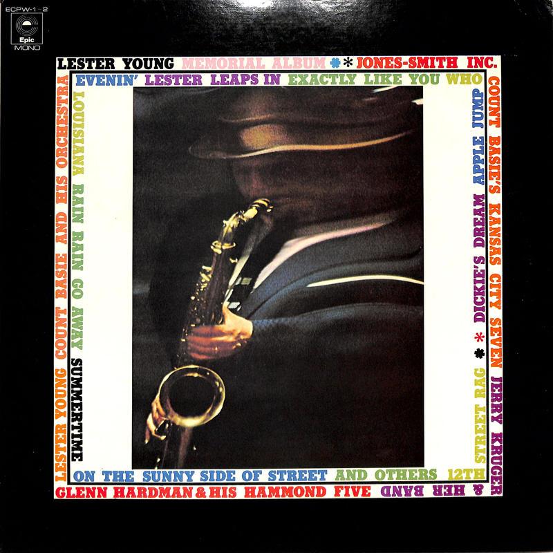 レスター・ヤング / メモリアルアルバム(LPレコード)
