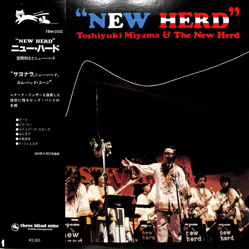宮間利之 / ニューハード(LPレコード)