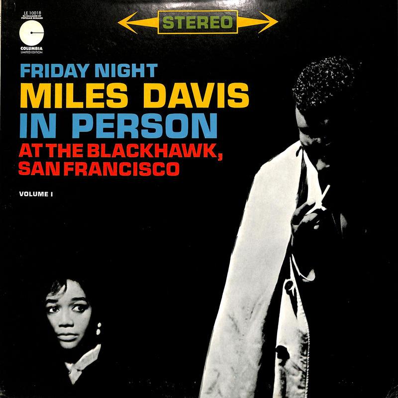 マイルス・デイビス Miles Davis / IN PERSON