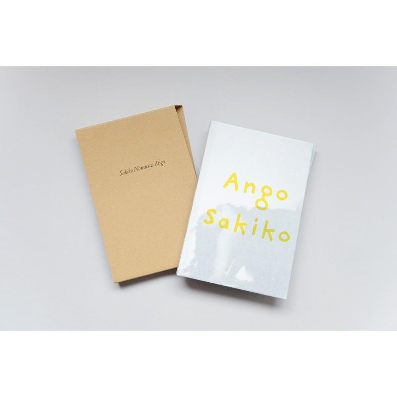 新『Sakiko Nomura:Ango』