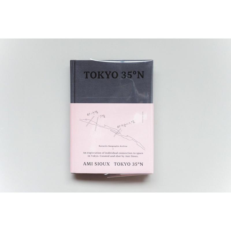新『TOKYO 35°N』Ami Sioux