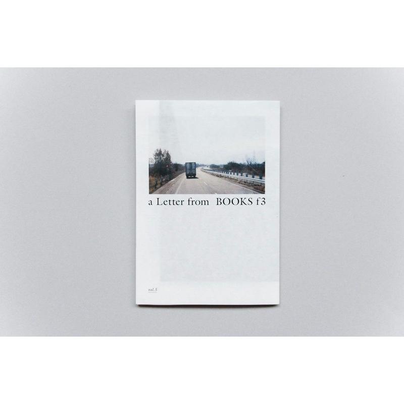 新『a letter from BOOKS f3』 vol.5