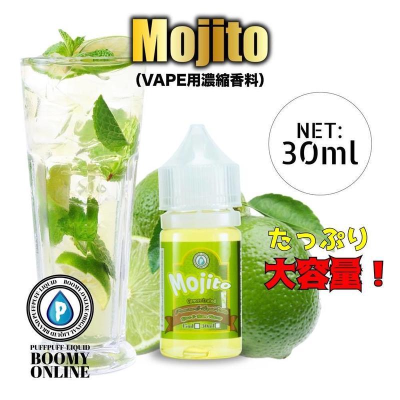30ml 《BooMY-VAPE(濃縮香料)》ーMojito(モヒートカクテル風味フレーバー)