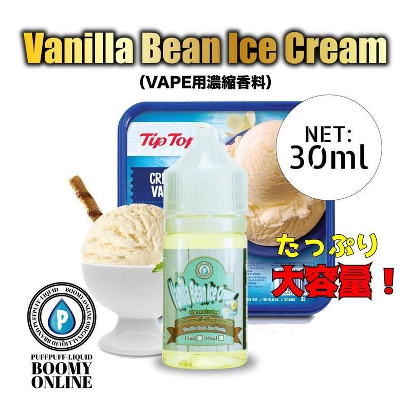 30ml《BooMY-VAPE(濃縮香料)》ーVanilla Bean Icecream(バニラビーンアイスクリーム風味のデザート系フレーバー)