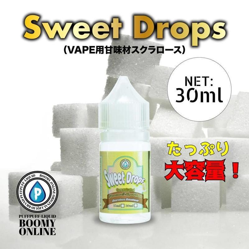 《BooMY-VAPE(濃縮香料)》ーSweetDrops 30ml(スイートドロップススクラロース10%甘味材)