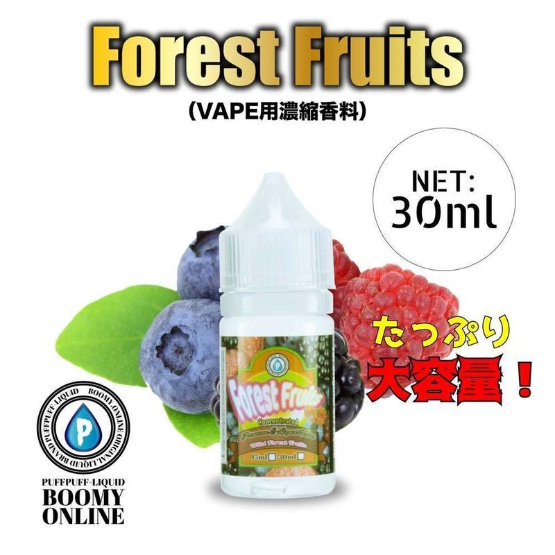 30ml《BooMY-VAPE(濃縮香料)》ーForest Fruits(フォレストフルーツ森の果実フレーバー)