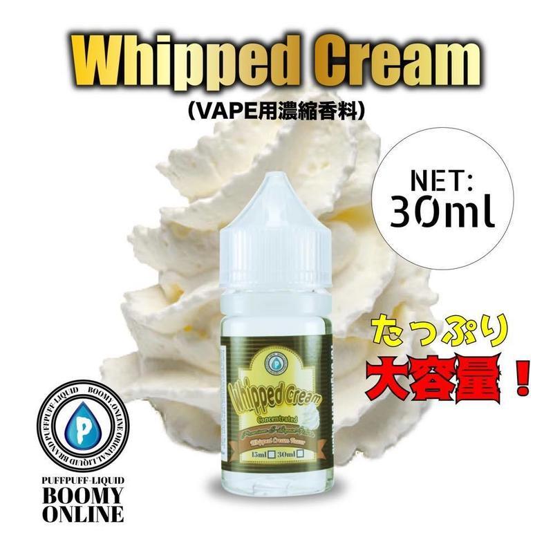 30ml 《BooMY-VAPE(濃縮香料)》ーWhipped Cream(ホイップクリーム生クリーム風味フレーバー)