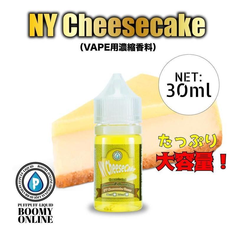 30ml NY Cheesecake(ニューヨークスタイルチーズケーキ風味フレーバー)
