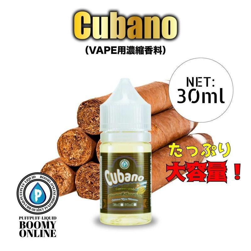 30ml《BooMY-VAPE(濃縮香料)》ーCubano(キューバノタイプ葉巻風味)
