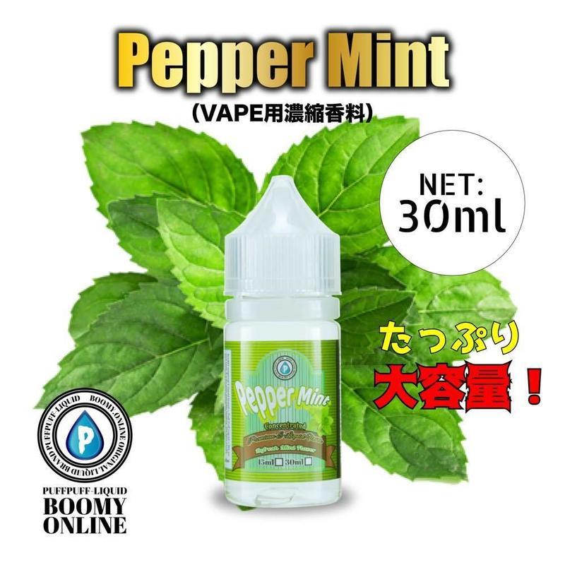 30ml  《BooMY-VAPE(濃縮香料)》PepparMint(ペッパーミントの爽快フレーバー)