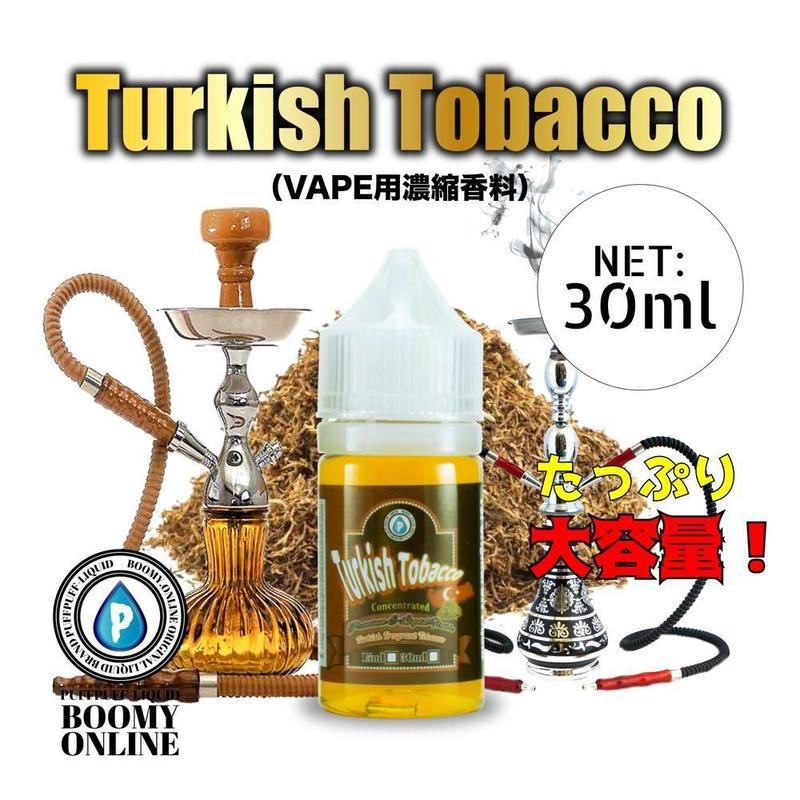 30ml《BooMY-VAPE(濃縮香料)》ーTurkish Tobacco(トルキッシュタバコ風味フレーバー)