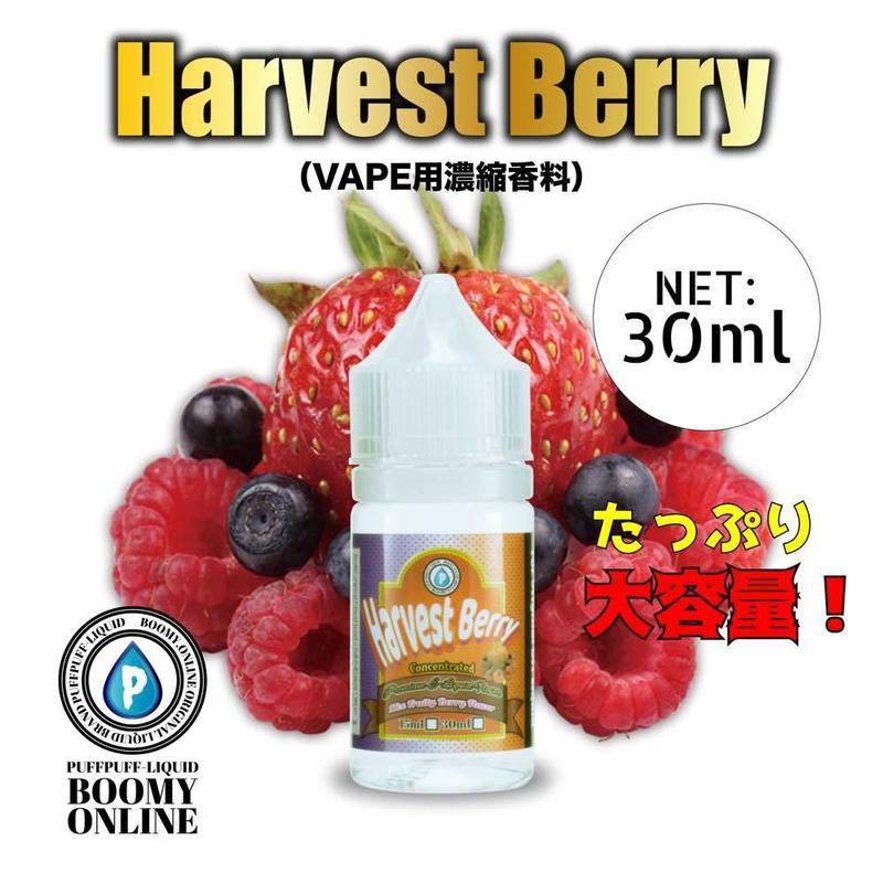 30mlーHarvest Berry(ハーベストベリー摘みたてのベリー風味フレーバー)