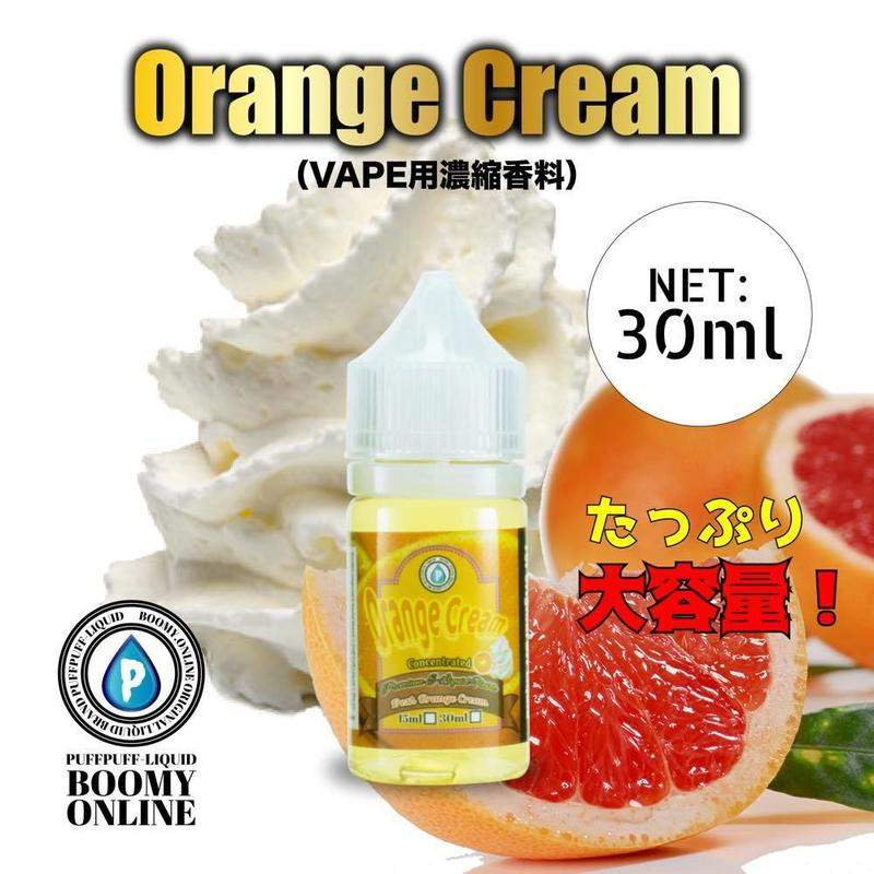30ml Orange Cream(オレンジクリーム風味フレーバー)