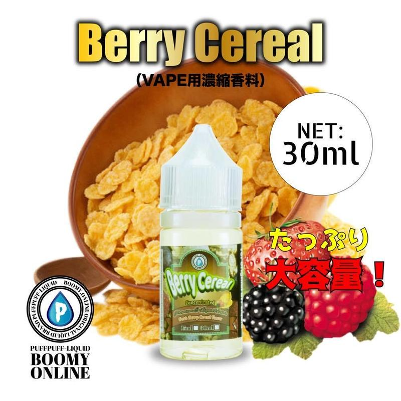 30ml《BooMY-VAPE(濃縮香料)》ーBerry Cereal(ベリーシリアルベリーと穀物のフレーバー)