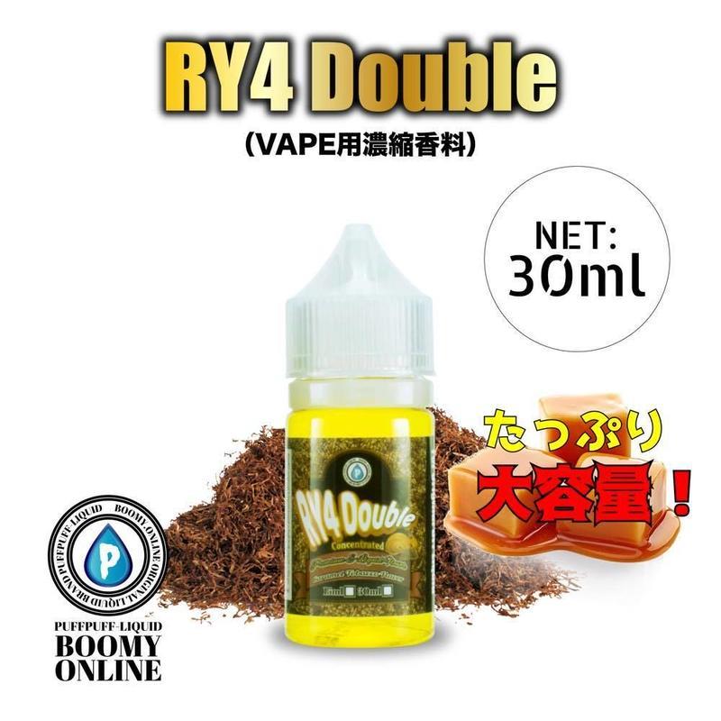 30ml RY4 Double(アールワイフォーダブルキャラメルタバコ風味フレーバー)
