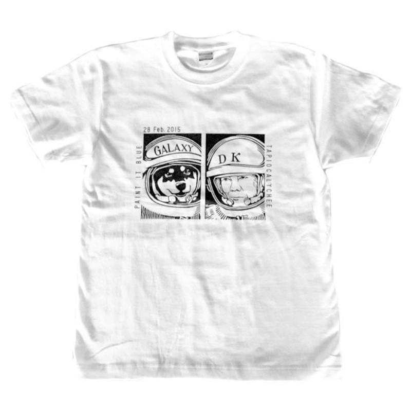 片岡大志「ギャラクシー」Tシャツ(ホワイト)