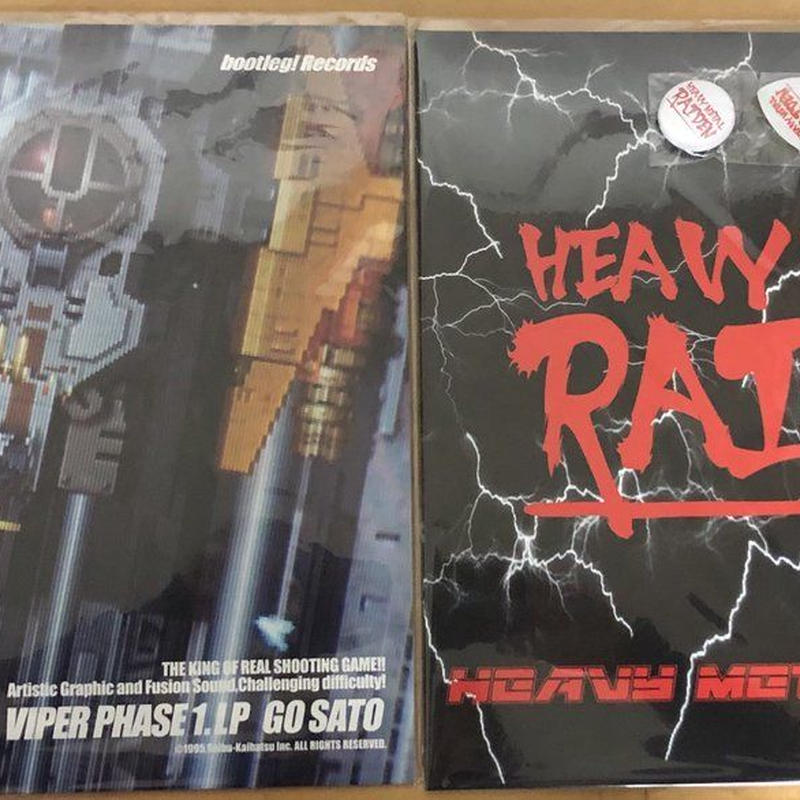 『VIPER PHASE1.LP』&『HEAVY METAL RAIDEN』セールセット