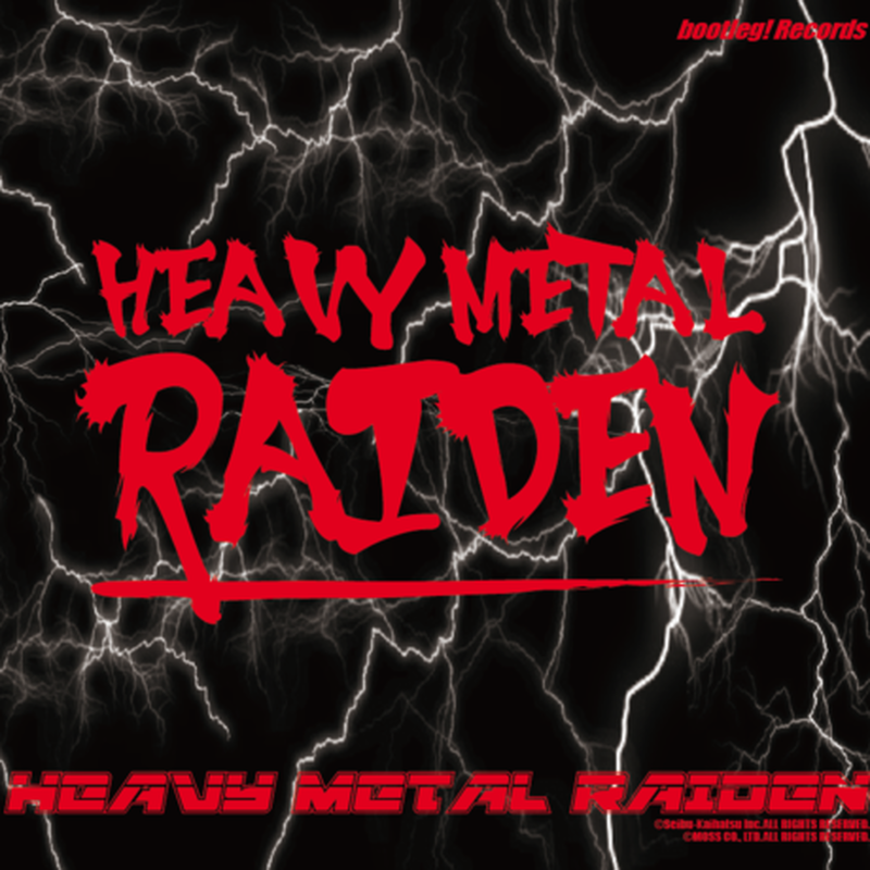 HEAVY METAL RAIDEN 1st. LP Album 『HEAVY METAL RAIDEN』