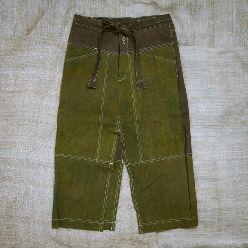 Dungaree Slit Skirt VG (Viridian Green)