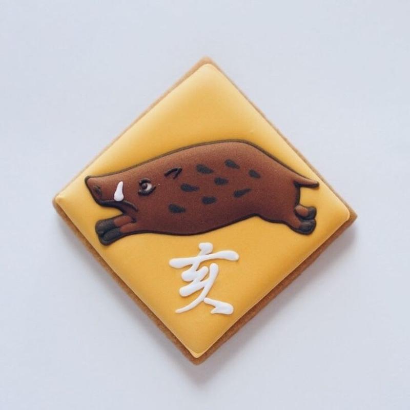 New Year Cookies「 亥」