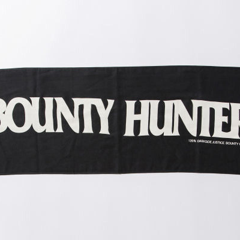 BxH Black Gauze Towel