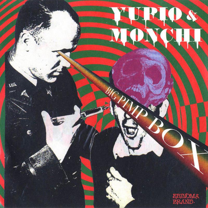 YUPIO & MONCHI / Big Pimp Box (cd)