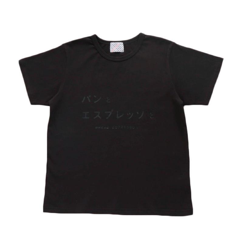コラボロゴTシャツ (ブラック)