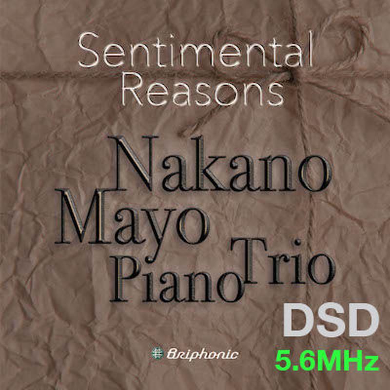"""1.2曲目 """"September"""" &""""Kakurembo"""" センチメンタル・リーズンズ 仲野真世ピアノトリオ DSD 5.6MHz"""