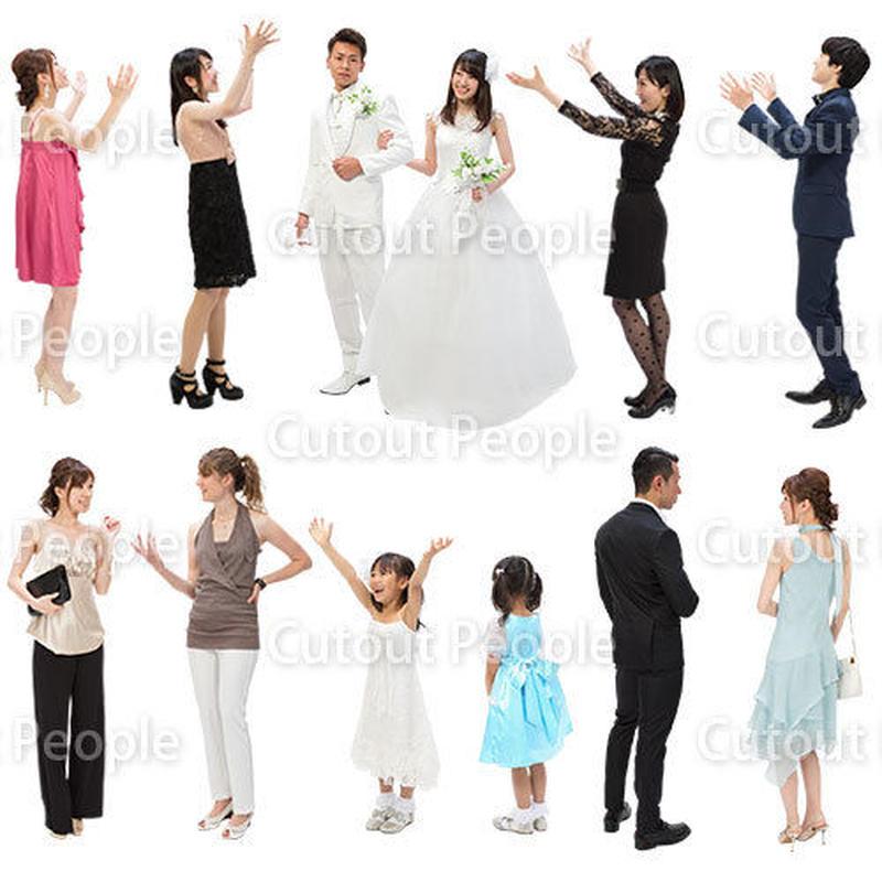人物切抜きセット☆パーティー・結婚式 1_set087
