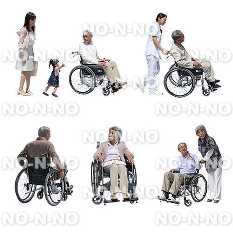 人物切抜きセット☆シニア・車椅子 1_set045
