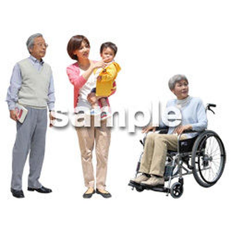 人物切抜き素材 シニア介護編 S_012