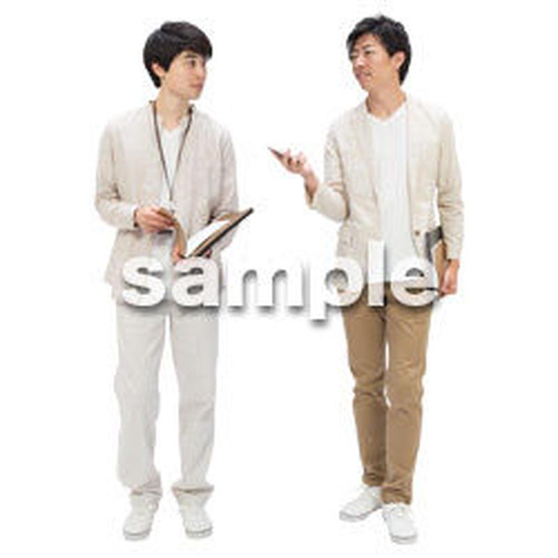 Cutout People ビジネス-日本人 EE_171
